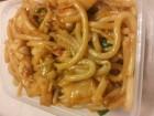Seafood Japanese Udon